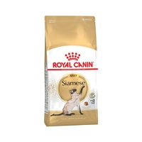 Royal Canin Siamese Cat Food - 2kg