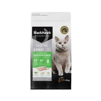 Black Hawk Feline Adult Cat Dry Food - Chicken - 1.5kg