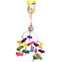 Avi One Bird Toy Arc With Wooden Blocks And Beads - 34cm
