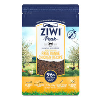 Ziwi Peak Air Dried Cat Food - Chicken - 1kg